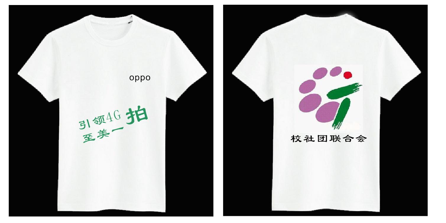 沈阳文化衫广告衫T恤衫